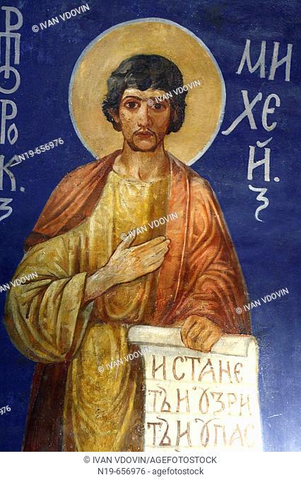 Prophet Micah, frescoe inside the St. Cyril's Church by Mikhail Vrubel (1884), Kiev, Ukraine