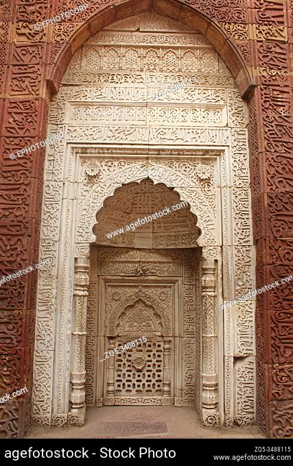 Arabic words carved into the Tomb of iltutmish, Qutub Minar, Delhi, India