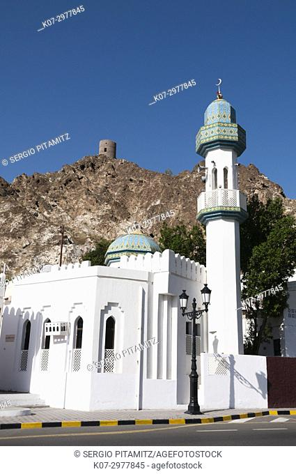 Old Muscat, Muscat, Oman