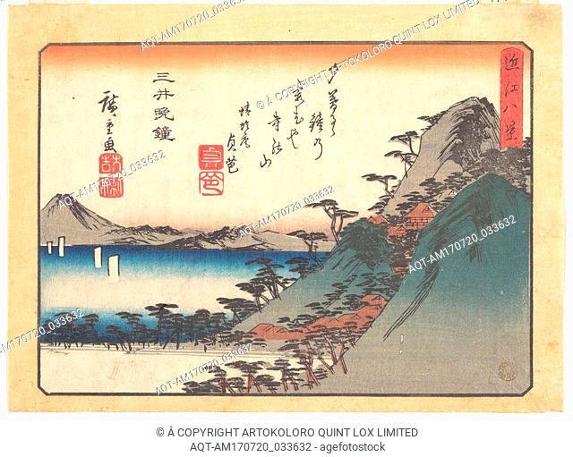 近江八景 三井晩鍾, Vesper Bells at Mii Temple, Edo period (1615–1868), ca. 1857, Japan, Polychrome woodblock print; ink and color on paper, H