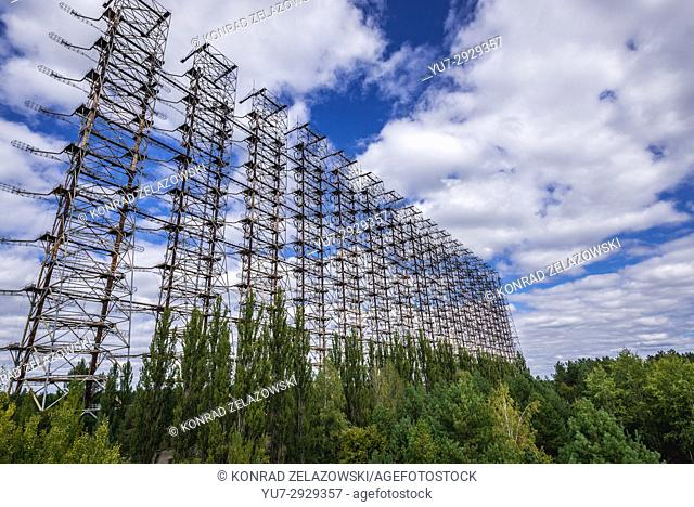 Old Soviet radar system called Duga in Chernobyl-2 military base, Chernobyl Nuclear Power Plant Zone of Alienation in Ukraine