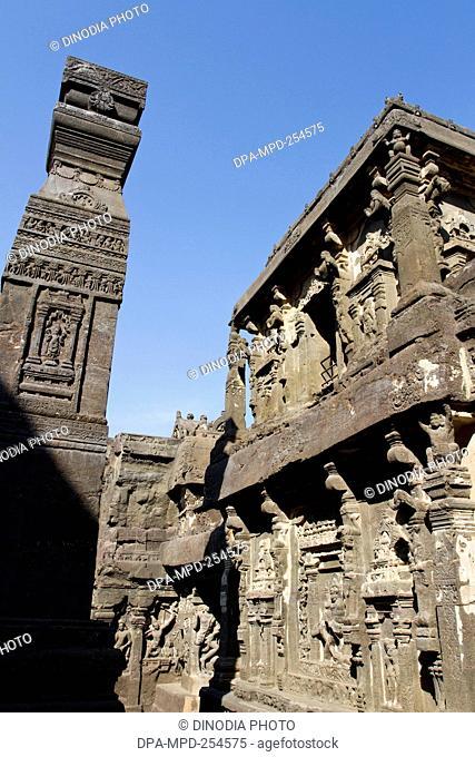 Dwajasthambam, ellora caves, aurangabad, maharashtra, india, asia
