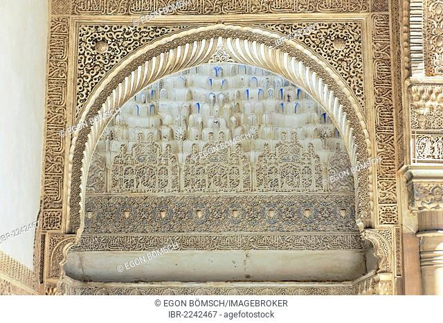Elaborate stone carvings, Alhambra, Granada, Andalucia, Spain, Europe