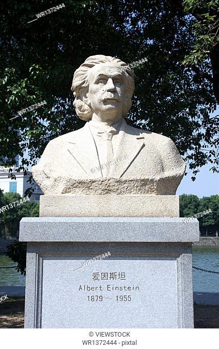 Nanchang Qingshan Lake Albert Einstein sculpture