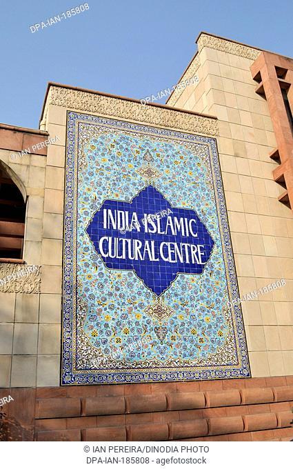 Islamic Cultural Centre in New Delhi India
