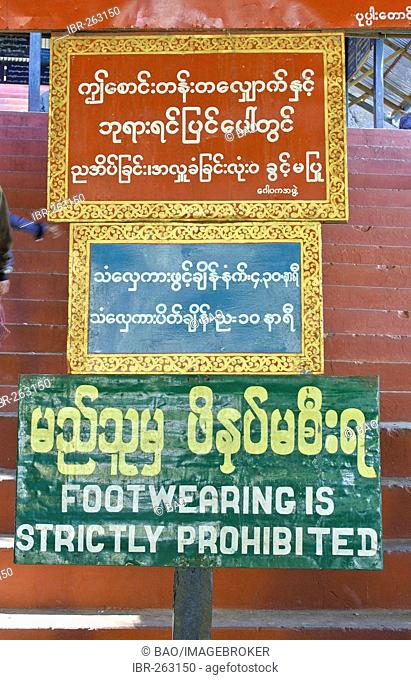 Sign footwear prohibited, pagoda, Mount Popa convent, Myanmar, Burma