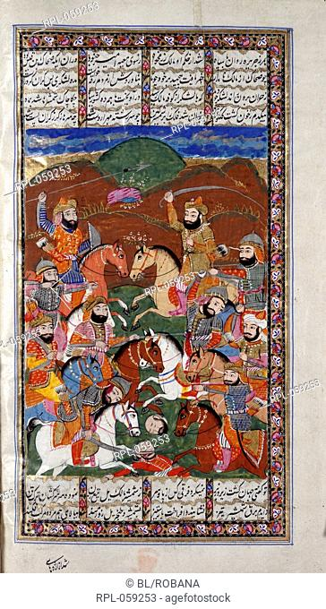 Battle of Siffin between the followers of Mu'awiyah and of 'Ali. A miniature painting from a nineteenth century manuscript of Hamla-i Haydari a poetical account...