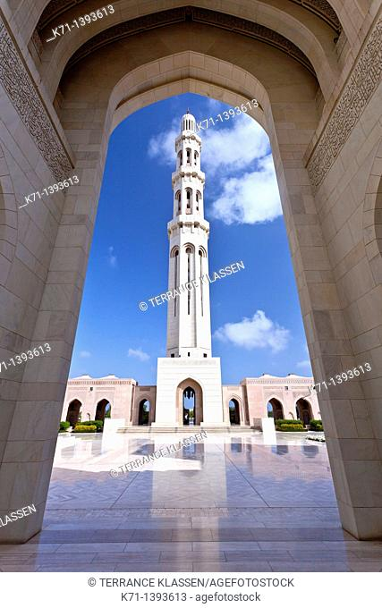 Grand Mosque buildings with minaretes in Muscat, Oman
