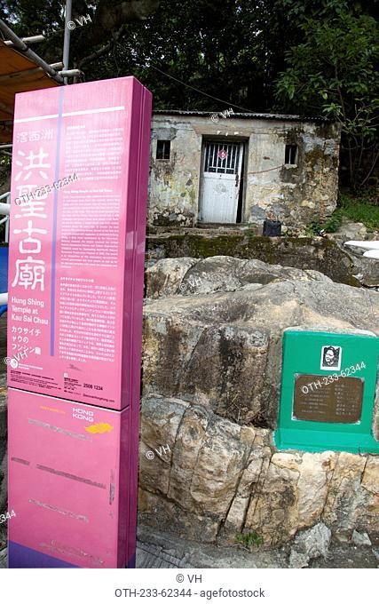 Hung Shing Ye Temple, NESCO Asia-Pacific heritage and the monument of Dr. Barbara Ward on Kau Sai Chau, off Sai Kung, Hong Kong