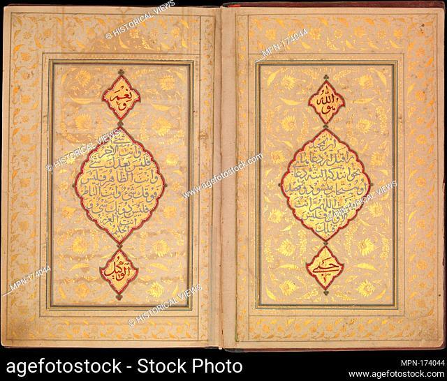 Book of Prayers, Surat al-Yasin and Surat al-Fath. Calligrapher: Ahmad Nairizi (active 1682-1739); Illuminator: (attributed to) Muhammad Hadi (d. ca