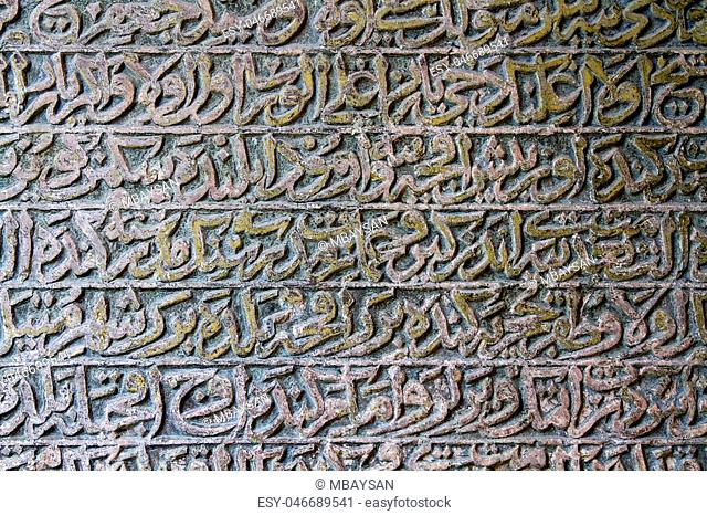 Old arabic scriptures in cemetery
