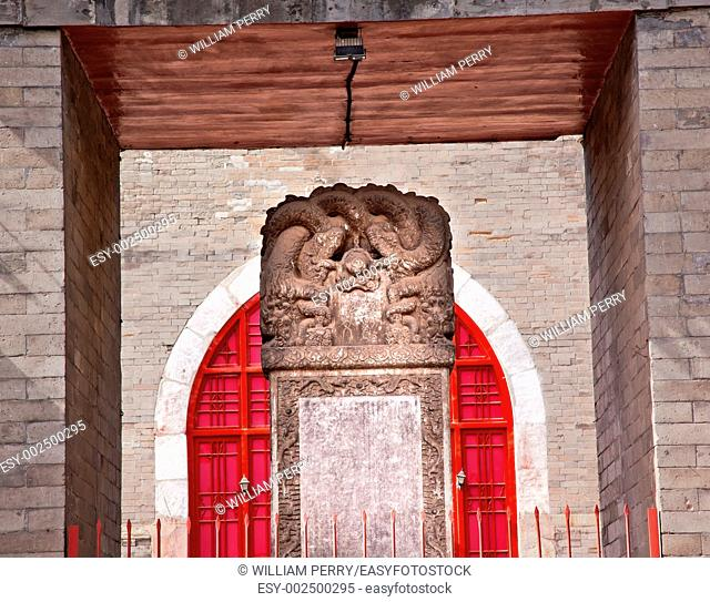 Ancient Stone Dragon Imperial Stele Bell Tower Beijing China Imperial Stele from 1747 by Emperor Qianlong
