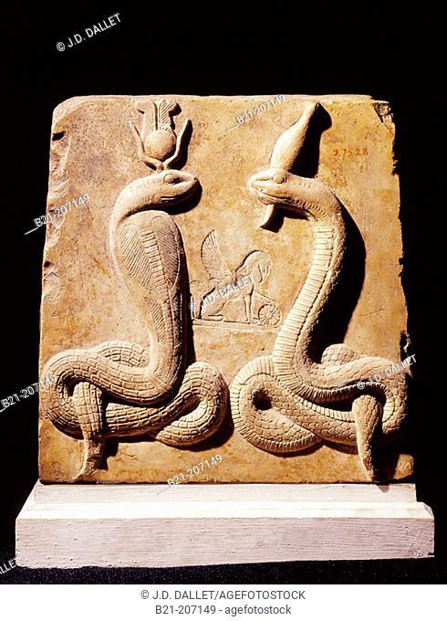 Stela with two snake-goddesses. Egyptian Museum. Egypt