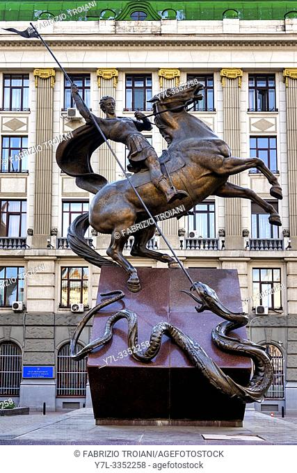 Monument to St. George, an homage to all who perished in the struggle with crime, Lviv, Ukraine