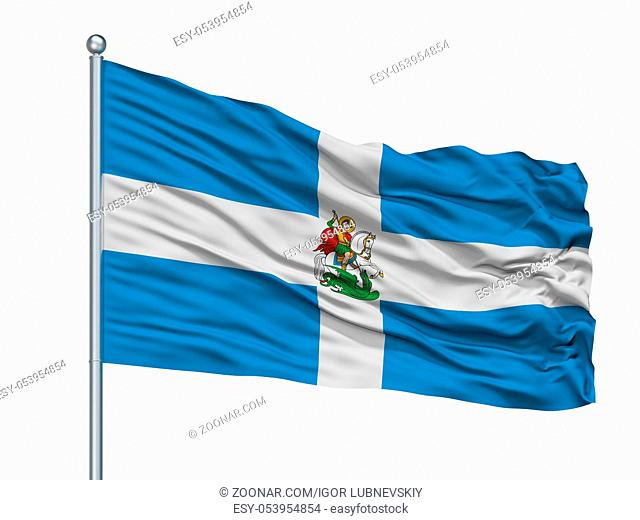Hellenic Army War Flag On Flagpole, Isolated On White Background