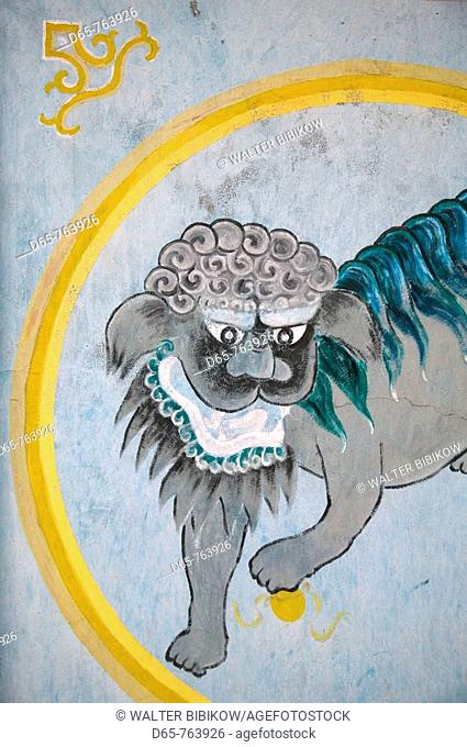 China. Chongqing Province. City of Fengdu. Fengdu Ghost City / Mingshan. Tiger Mural on Temple wall