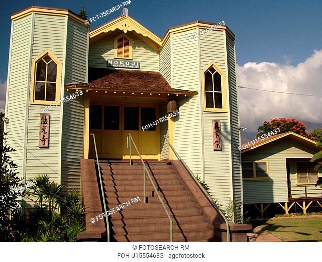 Lahaina, Maui, HI, Hawaii, Hokoji, Lahaina Shingon Mission (Buddhist Temple)