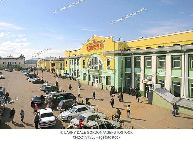 Main train station, Ulan Ude, Buryatia, Siberia, Russia