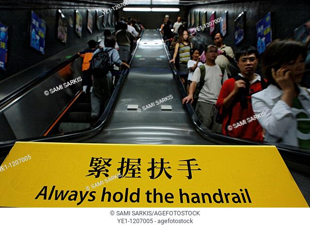 Passengers riding the escalator in a subway tunnel, Hong Kong Island, Hong Kong, China