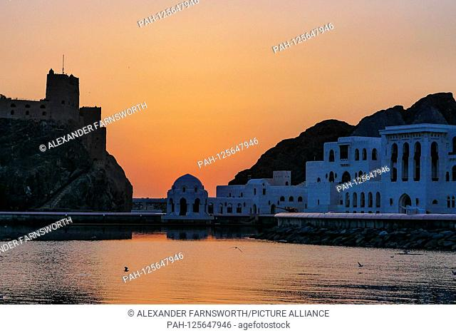 Muscat, Oman Old Muscat, Site of government and Al Alam Palace. | usage worldwide. - Muscat/Oman