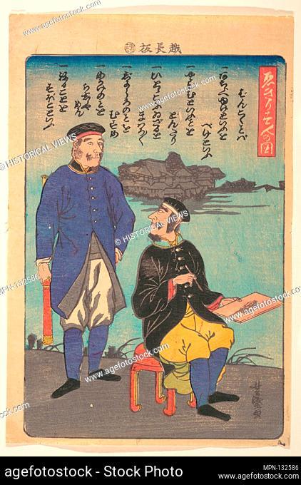 Englishmen: One Standing, One Sketching. Artist: Utagawa Yoshimori (Japanese, 1830-1884); Period: Edo period (1615-1868); Date: 11th month