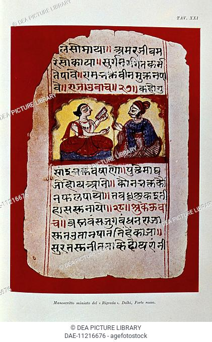 Rigveda, collection of Hindu hymns, manuscript page
