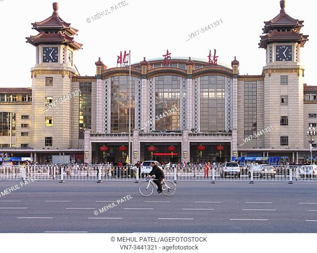 Exterior of Beijing train station - China