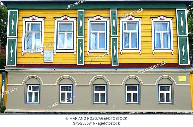 Kazan street, Tatarstan, Russia