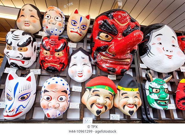 Japan, Honshu, Kanto, Tokyo, Asakusa, Sensoji Temple aka Asakusa Kannon Temple, Nakamise Shopping Street, Mask Shop Display