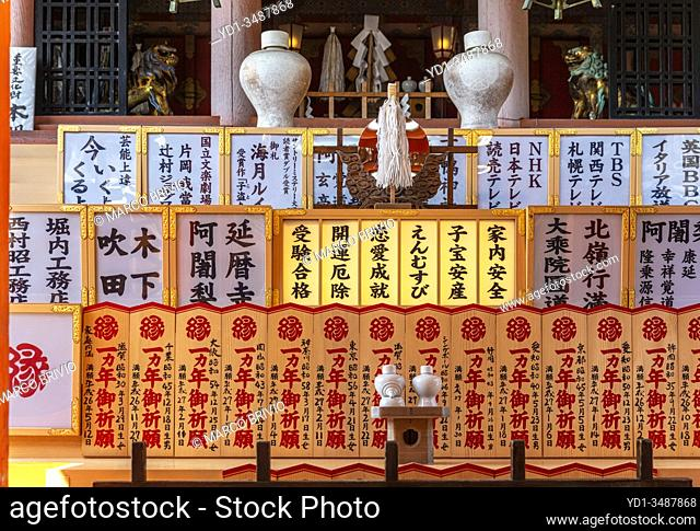 Kyoto Japan. Prayers in Kiyomizu derashrine