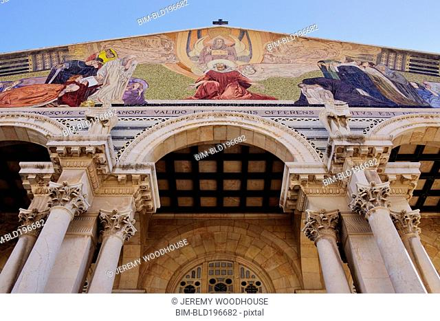Arch of the Church of all Nations