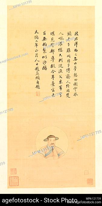 清 汪恭 摹趙孟頫è'-像 軸/Copy of a Portrait of Zhao Mengfu. Artist: Unidentified Artist; Artist: Formerly attributed to Wang Gong (Chinese