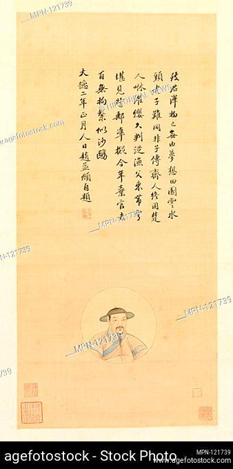 清 汪恭 摹趙孟頫è'-像 軸/Copy of a Portrait of Zhao Mengfu. Artist: Unidentified Artist; Artist: Formerly attributed to Wang Gong (Chinese