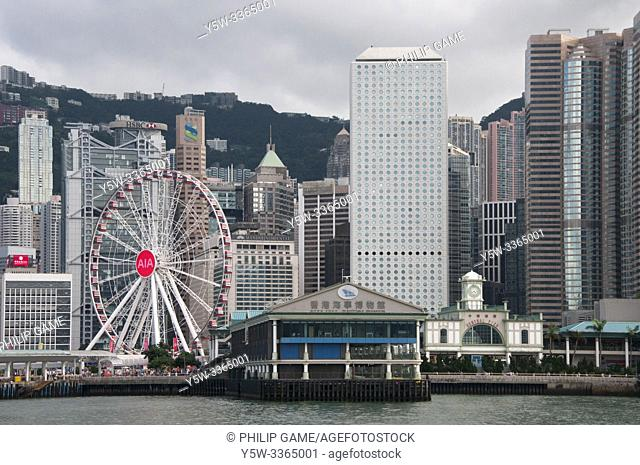Observation Wheel, Maritime Museum and Star Ferry Pier, Hong Kong, China
