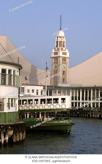 Star Ferry terminal in Tsim Sha Tsui Hong Kong