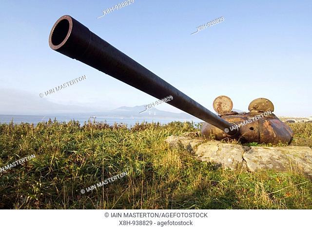 Old world war 2 defensive artillery gun above Yuzhno Kurilsk on Kunashir Island in Kuril Island chain in Russian Far East