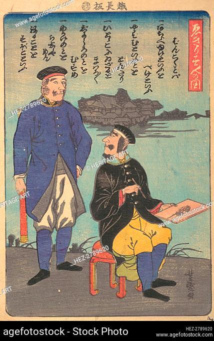 Englishmen: One Standing, One Sketching, 11th month, 1860. Creator: Utagawa Yoshimori