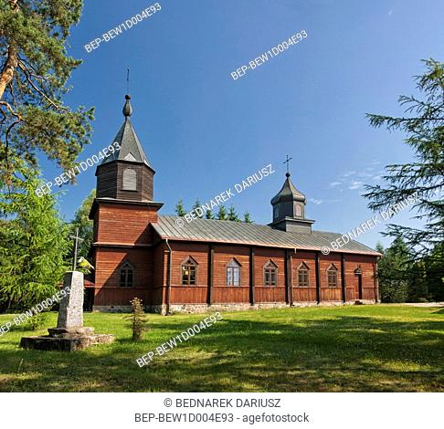 Church of St. Anne of 1912 - a former mole, Giby, Podlaskie Voivodeship, Poland