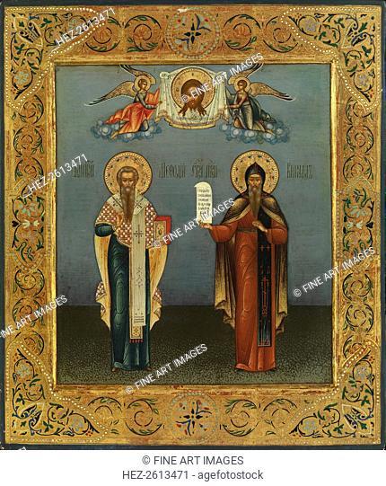 Saints Cyril and Methodius. Artist: Bogatenko (Bogatenkov), Yakov Alexeevich (1875-1941)