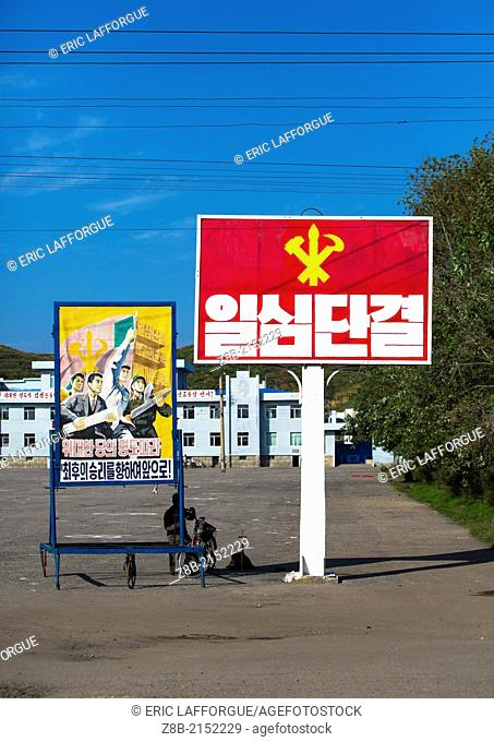 Hungnam Fertiliser Complex, Hamhung, North Korea