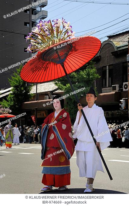 Aoi festival, procession from the Imperial Palace to the Shimogamo Shrine, court lady of the Saio dai in traditional costume from the Heian period, Kyoto, Japan