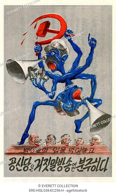 Propaganda leaflet distributed by United Nations forces lead by U.S. during the Korean War, 1950-53. A blue creature with two mouths, megaphones, microphones
