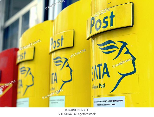 GRC , GREECE : Letterboxes / mailboxes of the Hellenic Post in Athens , 07.02.2016 - Athens, Attica, Greece, 07/02/2016