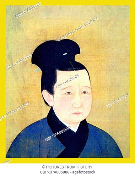 China: Empress Yuanyou (1073-1131), consort of Emperor Zhezong, 7th ruler of the Song Dynasty (r.1058-1100)