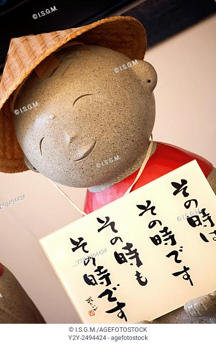 Japanese granite figures