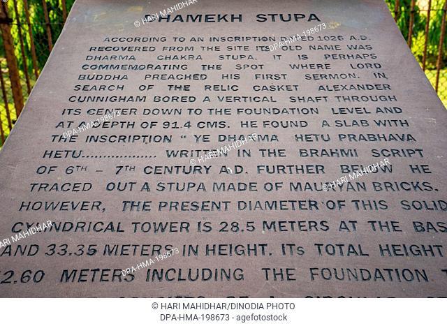 Memorial plaques, dhamekh stupa, sarnath, varanasi, uttar pradesh, india, asia
