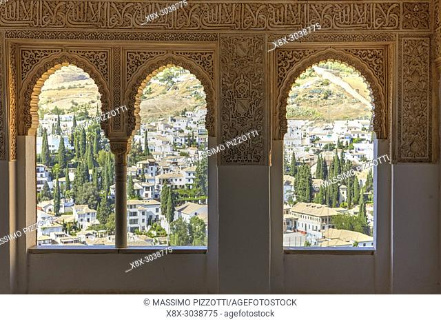 Decorations of Nasrid palace in the Alhambra complex, Granada, Andalusia, Spain