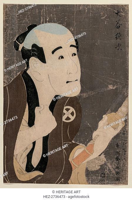 Otani Tokuji as the Servant Sodesuke, 1794. Creator: Toshusai Sharaku (Japanese)
