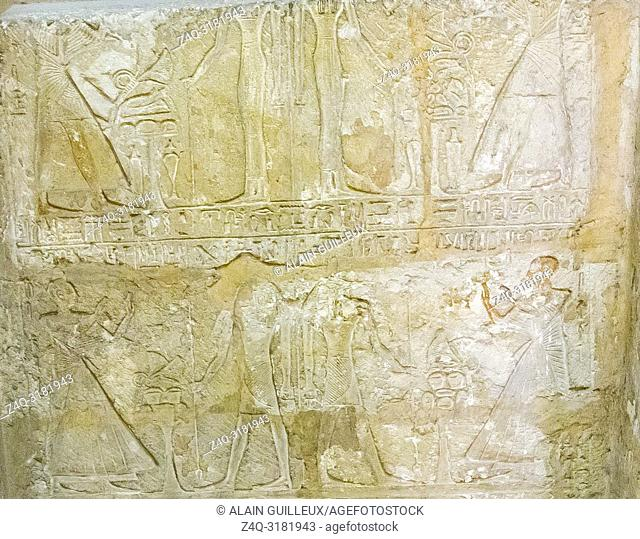"""Egypt, Cairo, Egyptian Museum, part of the tomb of Mes (or Mose), from Saqqara. This tomb is very famous for its """"""""legal text"""""""""""
