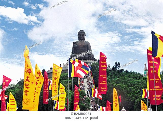 The Tiantan buddhu in the Dayu Mountain, Hongkong special administration region of People's Republic of China